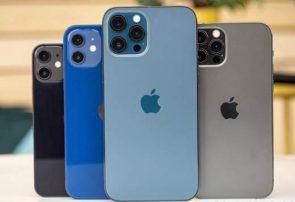 لیست قیمت گوشی های اپل آیفون در بازار – ۵ اسفند ۹۹