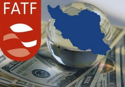 مجمع تشخیص مصلحت بدنبال سناریوی بهینه در باب FATF