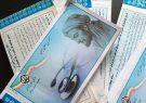 کارت ملی جایگزین دفترچه بیمه تامین اجتماعی می شود