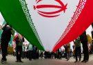 راهپیمایی مجازی ۲۲ بهمن از امروز کلید خورد