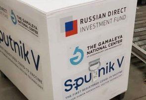 محمولههای بعدی واکسن روسی ۳۰ بهمن، ۱۰ اسفند و فروردین ارسال میشوند
