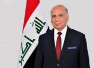 فواد حسین: به زودی روند پرداخت بدهی عراق به ایران آغاز میشود