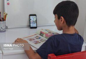 تعرفه اینترنت پیام رسان شاد در سال آینده همچنان رایگان خواهد بود