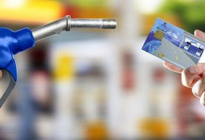 اعطای سهمیه بنزین به خانوارهای فاقد خودرو