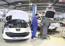 فرصت ۳ ماهه ابطال گارانتی خودروها به ۵ ماه افزایش یافت