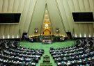 طرح مجلس قدرت خرید مردم را کاهش میدهد