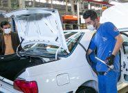 قبل عید خودرو بخریم یا بعد از عید؟