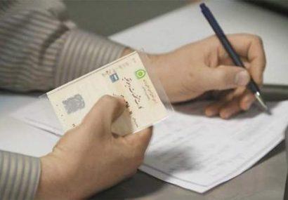 چرا هزینه نقل و انتقال خودرو در دفاتر اسناد رسمی گران است؟