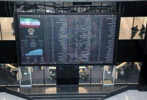 توصیه کارشناسان بورس برای خرید پلهای و نگهداری سهام