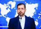 انگشت اتهام به سوی رژیم صهیونیستی در حمله به کشتی ایرانی