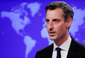دعوت آمریکا برای احیای مذاکرات صلح خاورمیانه