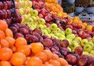 عرضه میوههای تنظیم بازار آغاز شد