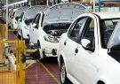 فروش اقساطی خودرو به جانبازان