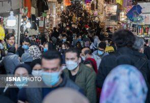 هشدار جدی عضو ستاد کرونا درباره خریدها و سفرهای نوروزی