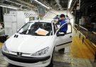لیست جدید باکیفیت و بیکیفیت ترین خودروهای تولید داخل