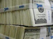 منابع بلوکه شده ایران در حال آزاد شدن; فعلا ۳ میلیارد دلار