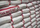 تعیین تکلیف برنجهای دپو شده