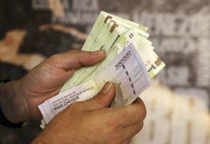 جزئیات افزایش حقوق کارکنان و دریافتی های بالای ۱۰ میلیون