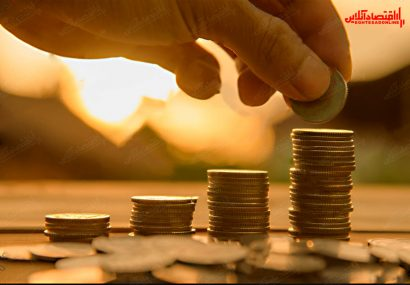 سرنوشت دستمزد سال ۱۴۰۰