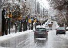 هشدار هواشناسی درباره بارش سنگین برف در آخر هفته