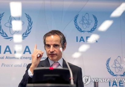 گزارش آژانس اتمی از فعالیت کرهشمالی در سایت پردازش مجدد پلوتونیوم