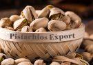 رکوردزنی صادرات پسته ایران