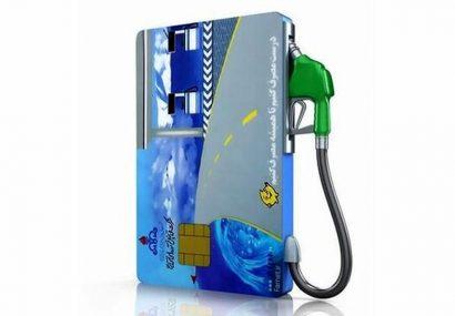 سهمیه بندی بنزین در سال۱۴۰۰ چگونه است؟