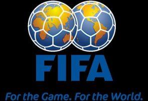 گزارش فیفا از کمکهای مالی به ایران/ طلب ۶.۳ میلیون دلاری