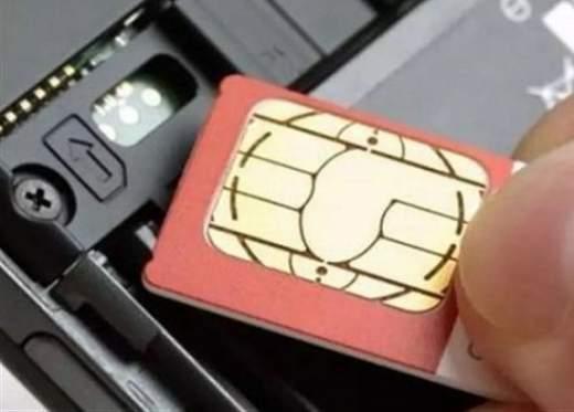 احراز هویت خریداران سیم کارت با رمز یکبار مصرف قانونی شد