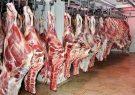 چه عواملی منجر به گرانی گوشت شد؟