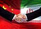استفاده از ظرفیت سرمایهگذاری چین در کریدور تهران- مدیترانه
