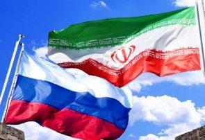 سند همکاری مشترک جدید در راه ایران