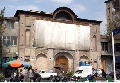 تاریخیترین درِ کاخ گلستان عاقبت باز میشود؟