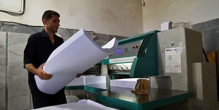 احتمال آشفتگی بیشتر در بازار کاغذ