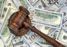 چوب حراج دولت تدبیر بر ذخایر ارزی بانک مرکزی
