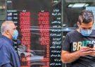 بازار ارز و طلا درسال ۱۴۰۰