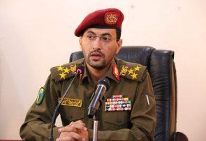 """حمله انصارالله به پایگاه هوایی """"ملک خالد"""" عربستان"""