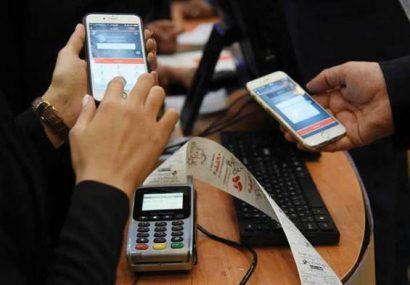 هزینه سرویس پیامکی برخی بانکها ۳۰ هزار تومان شد