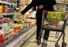 قیمت کالاهای اساسی مورد نیاز ماه رمضان اعلام شد