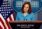 واکنش آمریکا به تصمیم ایران برای غنیسازی ۶۰ درصدی