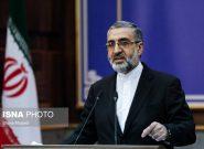 """پرونده آزاده نامداری جنایی نیست/ دادگاه """"سرباز راهور و نماینده"""" به زودی برگزار میشود"""