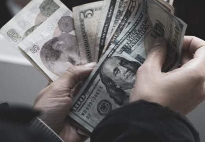 قیمت روز دلار و دیگر ارزها در صرافی ; دوشنبه ۱۶ فروردین ۱۴۰۰