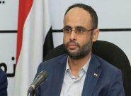 انصارالله خطاب به ریاض: هرگونه تنش نظامی با شدت بیشتر پاسخ داده خواهد شد