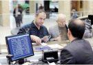 اولتیماتوم به بانکها در مورد رعایت نرخ سود بانکی