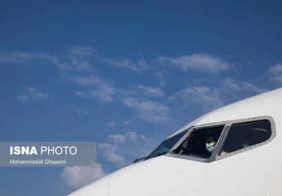 انجام پرواز فوق العاده به لندن +جزئیات