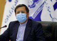 اطلاعات صندوق بینالمللی پول از ذخایر ارزی ایران، اشتباه است