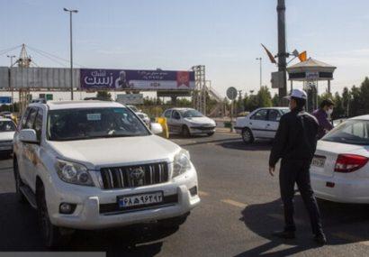 ورود خودروهای با پلاک غیر بومی و خروج پلاک بومی از شهرهای قرمز و نارنجی ممنوع