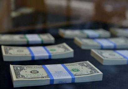 قیمت روز دلار و دیگر ارزها در صرافی ; یکشنبه ۲۲ فروردین