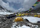 وضعیت بحرانی کوهنوردان اورست