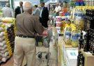 افزایش ۴۰ تا ۱۱۳ درصدی قیمت کالاهای اساسی در یک سال